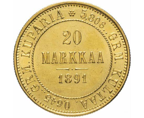 20 марок 1891 года, фото 2