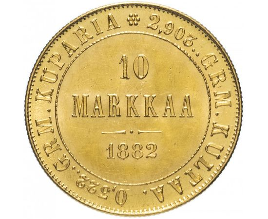 10 марок 1882 года, фото 2