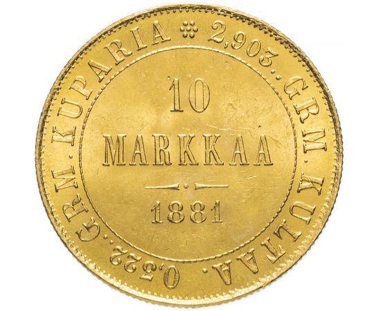 10 марок 1881 года, фото 2
