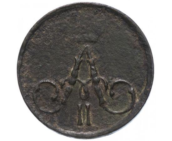 Полушка 1858 года, фото 2