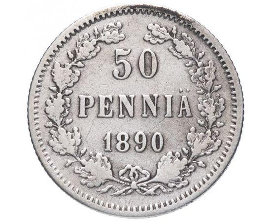 50 пенни 1890 года Серебро, фото 2