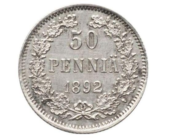 50 пенни 1892, фото 2