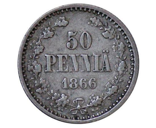 50 пенни 1866 года, фото 2