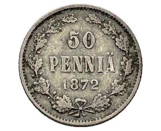50 пенни 1872 года, фото 2