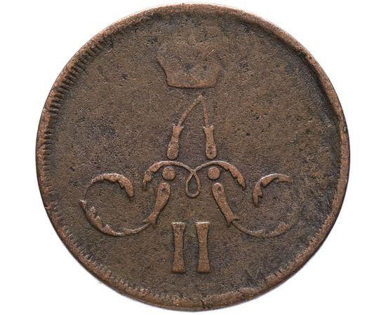 1 копейка 1863 года, фото 2