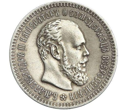 25 копеек 1886 года Серебро, фото 2