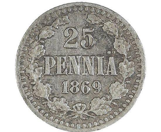 25 пенни 1869 года, фото 2