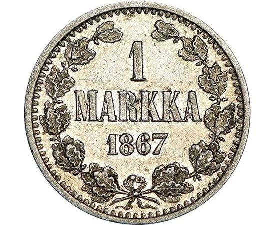 1 марка 1867 года, фото 2