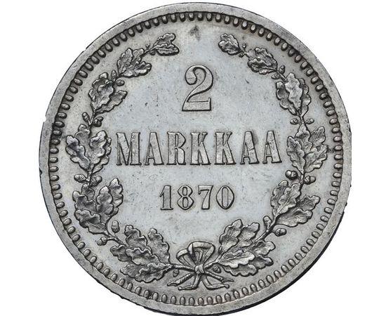 2 марки 1870 года, фото 2