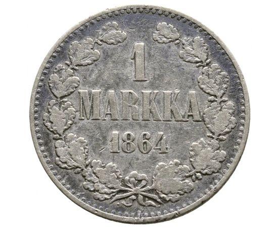 1 марка 1864 года, фото 2