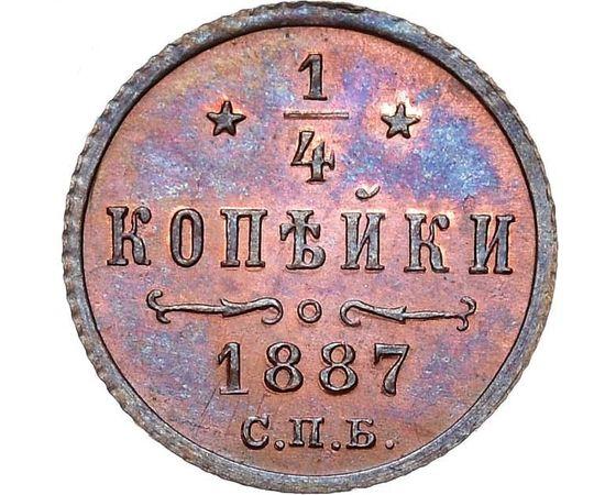 1/4 копейки 1887 года Медь, фото 2