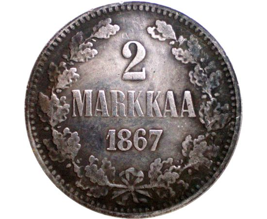 2 марки 1867 года, фото 2