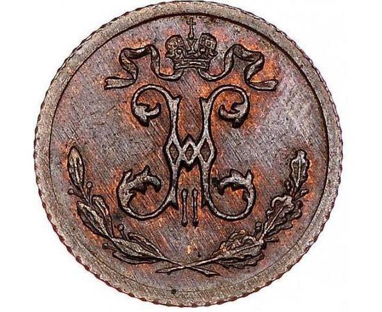 1/4 копейки 1895 года, фото 1