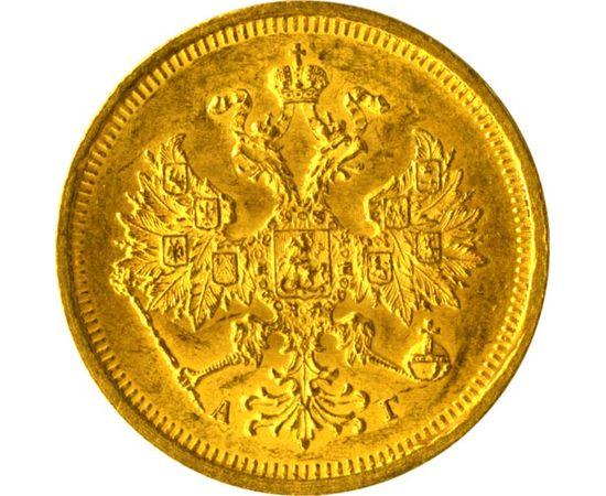5 рублей 1885 года, фото 1
