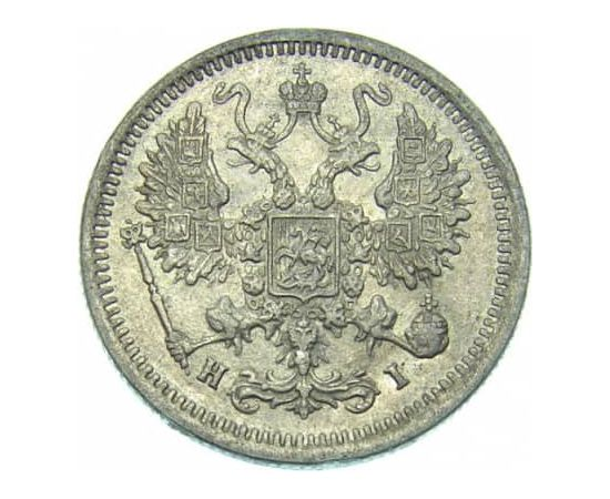 10 копеек 1877 года, фото 1