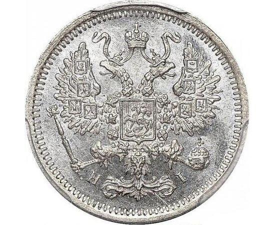10 копеек 1876 года, фото 1