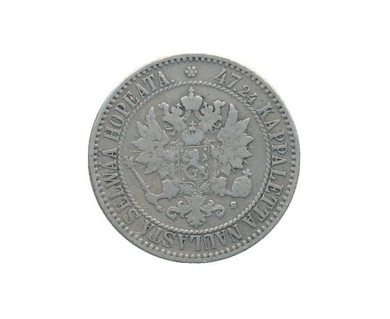 2 марки 1865 года, фото 1