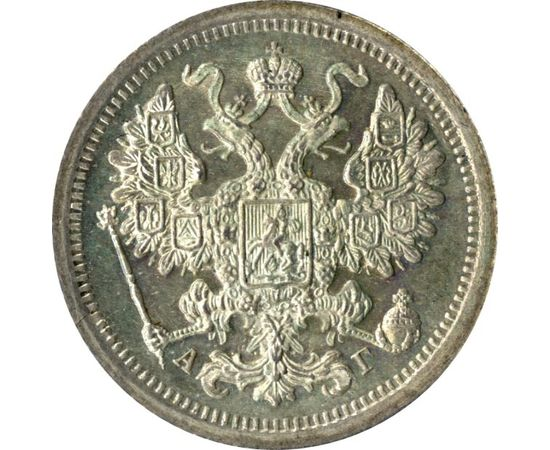15 копеек 1888 года Серебро, фото 1