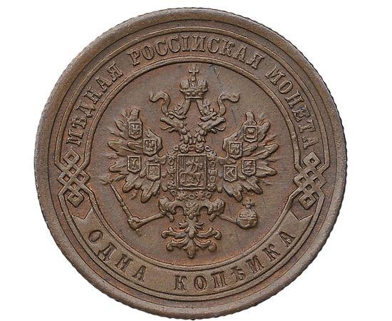 1 копейка 1883, фото 1