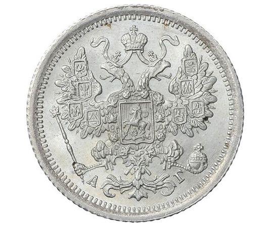 15 копеек 1889 года Серебро, фото 1