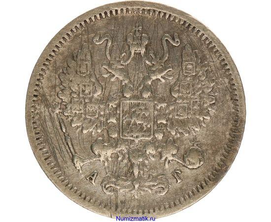 10 копеек 1886 года Серебро, фото 1
