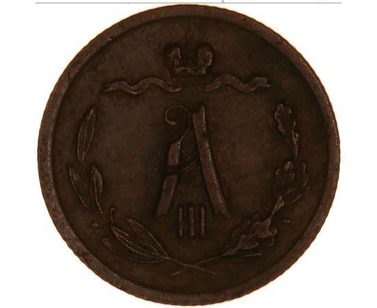 1/2 копейки 1887, фото 1