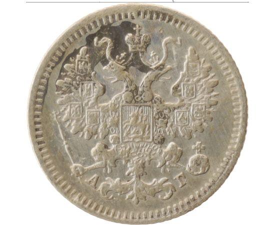 5 копеек 1884 года Серебро, фото 1