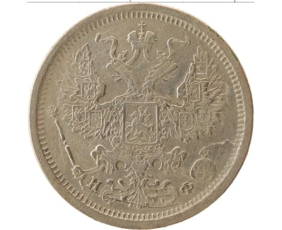 20 копеек 1882 года Серебро, фото 1