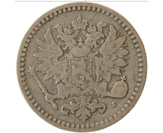 50 пенни 1871 года, фото 1