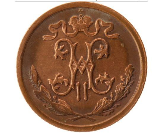 1/2 копейки 1913 года, фото 1