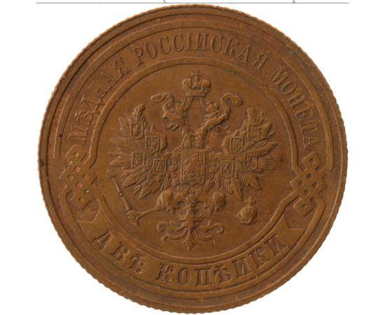 2 копейки 1914 года, фото 1