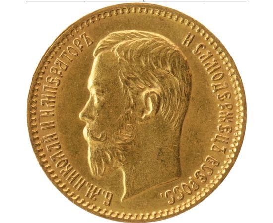 5 рублей 1903 года, фото 1