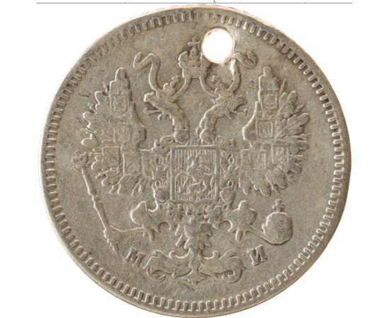 10 копеек 1862 года, фото 1