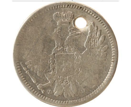 10 копеек 1858 года, фото 1