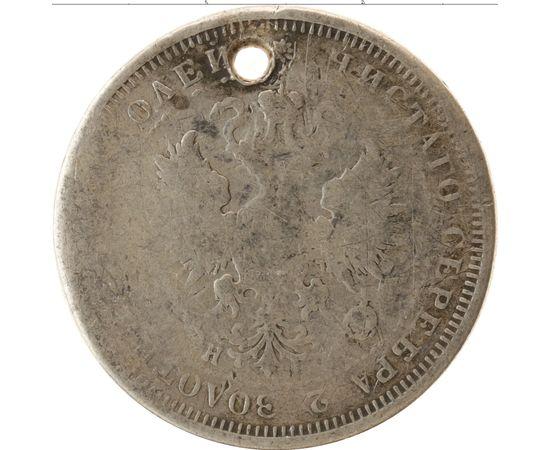 Полтина 1877 года, фото 1