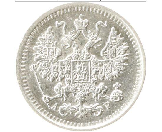 5 копеек 1903 года, фото 1