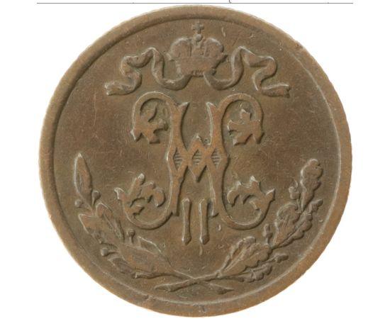 1/2 копейки 1896 года, фото 1