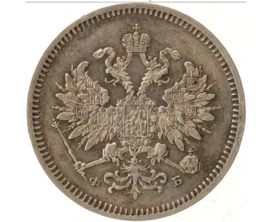 10 копеек 1859 года, фото 1