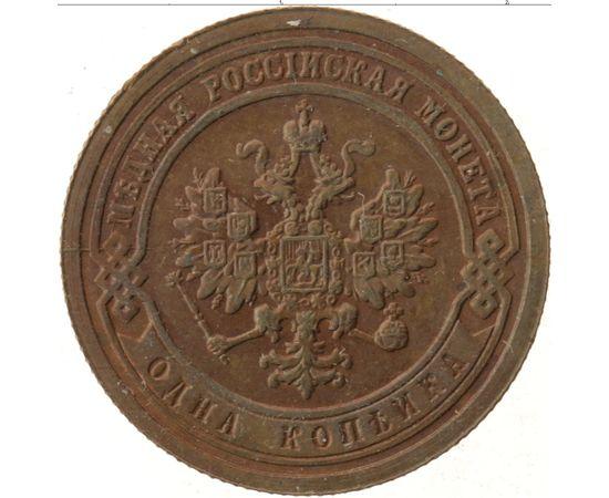 1 копейка 1889, фото 1