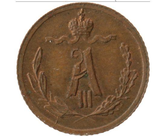 1/4 копейки 1885, фото 1