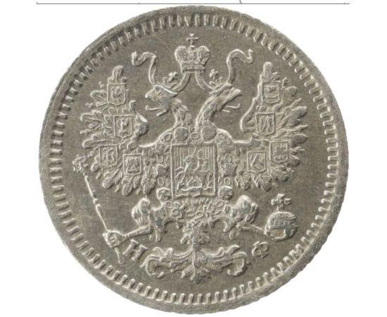 5 копеек 1882 года Серебро, фото 1