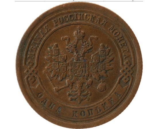 1 копейка 1884, фото 1
