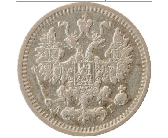 5 копеек 1893 года Серебро, фото 1