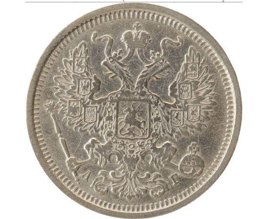 20 копеек 1887 года Серебро, фото 1