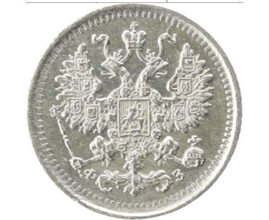 5 копеек 1901 года, фото 1