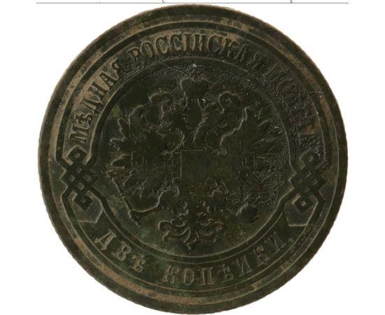 2 копейки 1901 года, фото 1