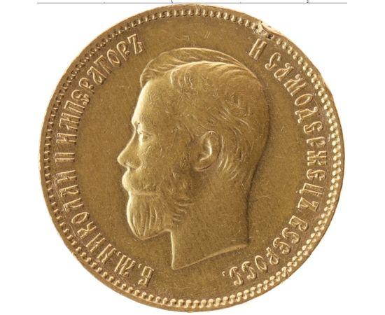 10 рублей 1909 года, фото 1