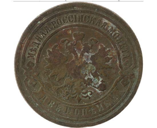 2 копейки 1886, фото 1