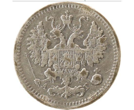 5 копеек 1887 года Серебро, фото 1