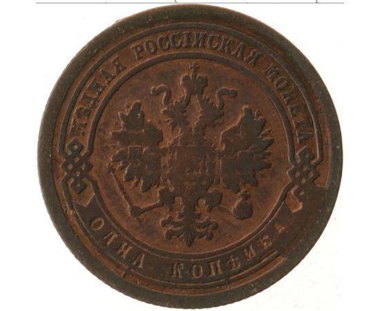 1 копейка 1888, фото 1